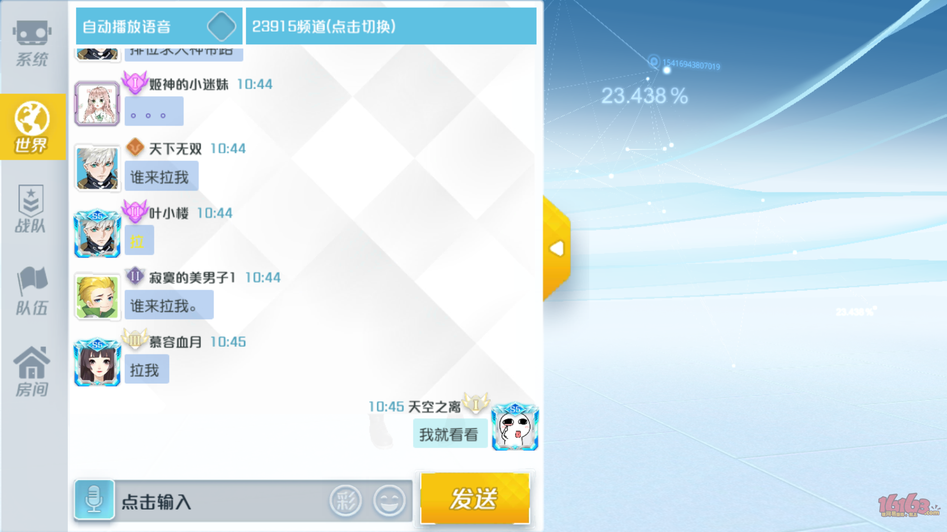 Screenshot_20180819-104521.png