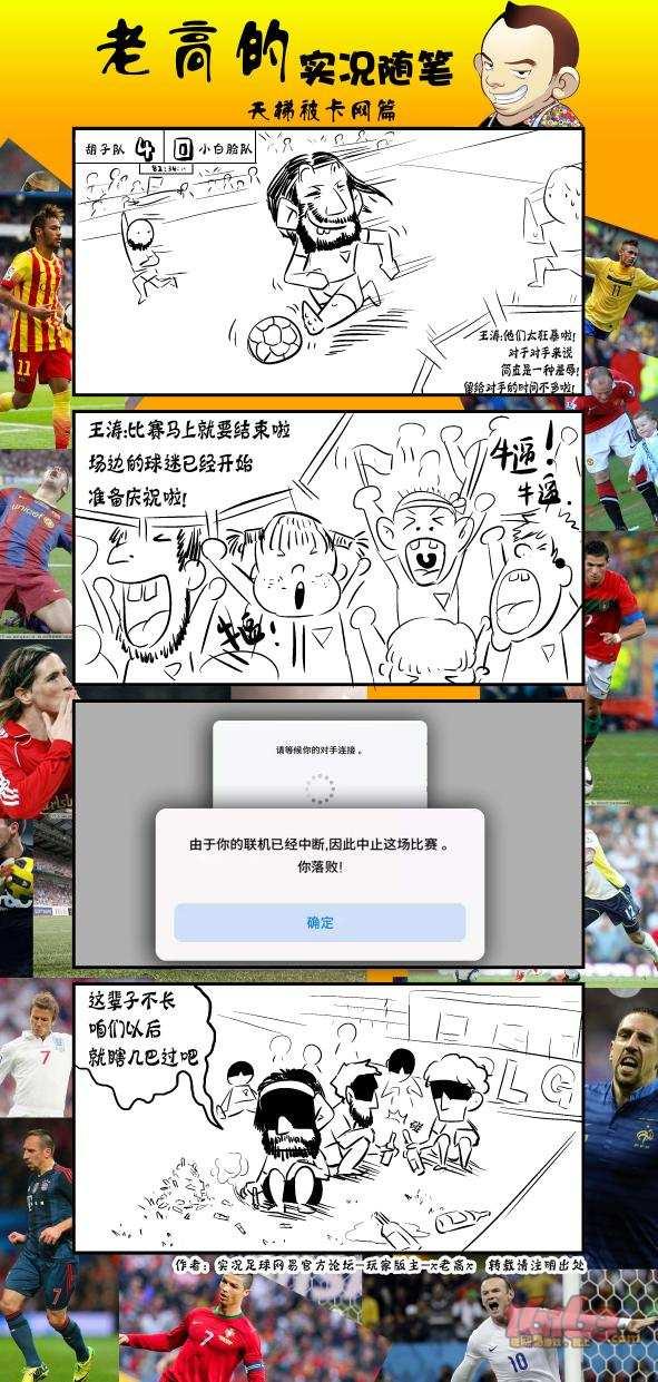 2018-08-25/negs_app/1535167325401_160136.jpg