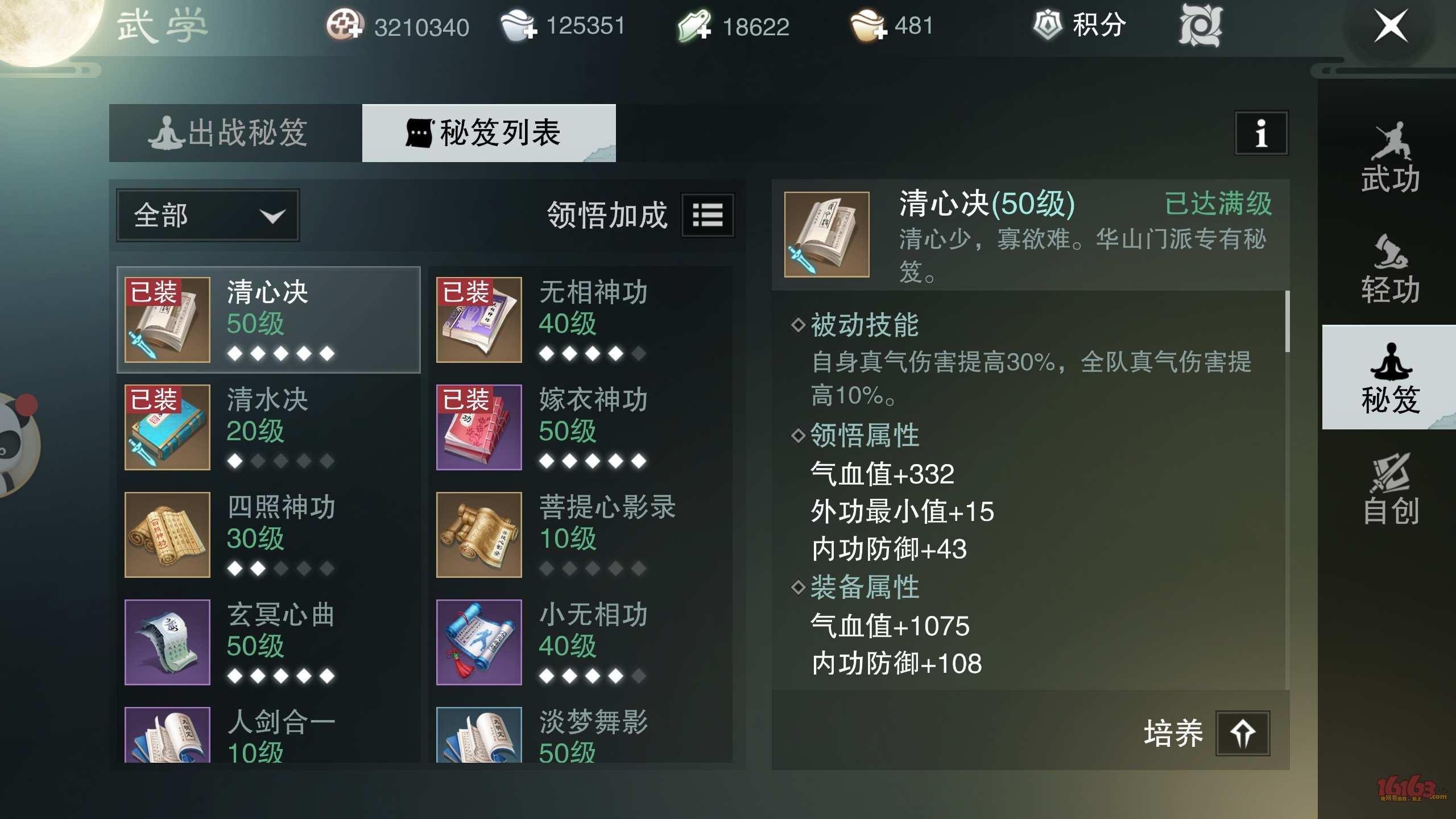 S80910-213517.jpg