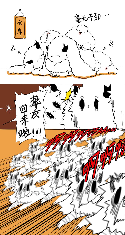 茨木兔子.jpg
