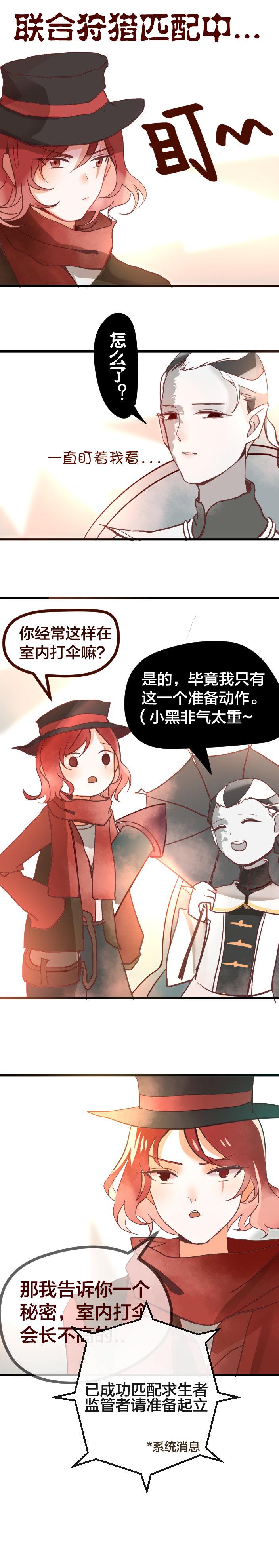 不要在室内打伞否则像宿伞之魂一样长不高哦~