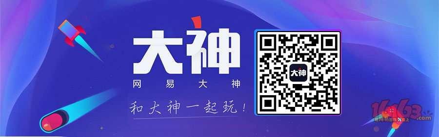 大神logo.jpg