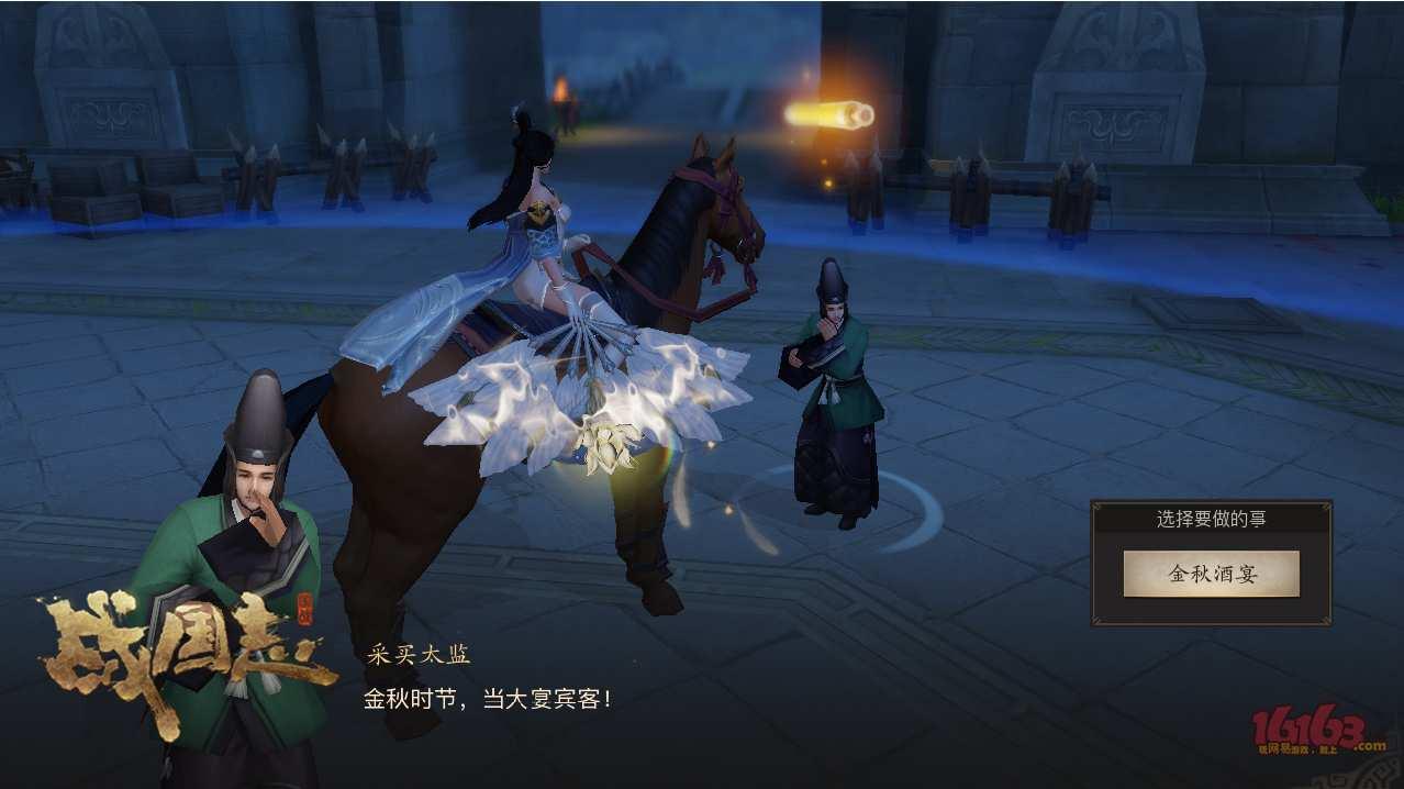 """图5:""""金秋酒宴""""活动.jpg"""