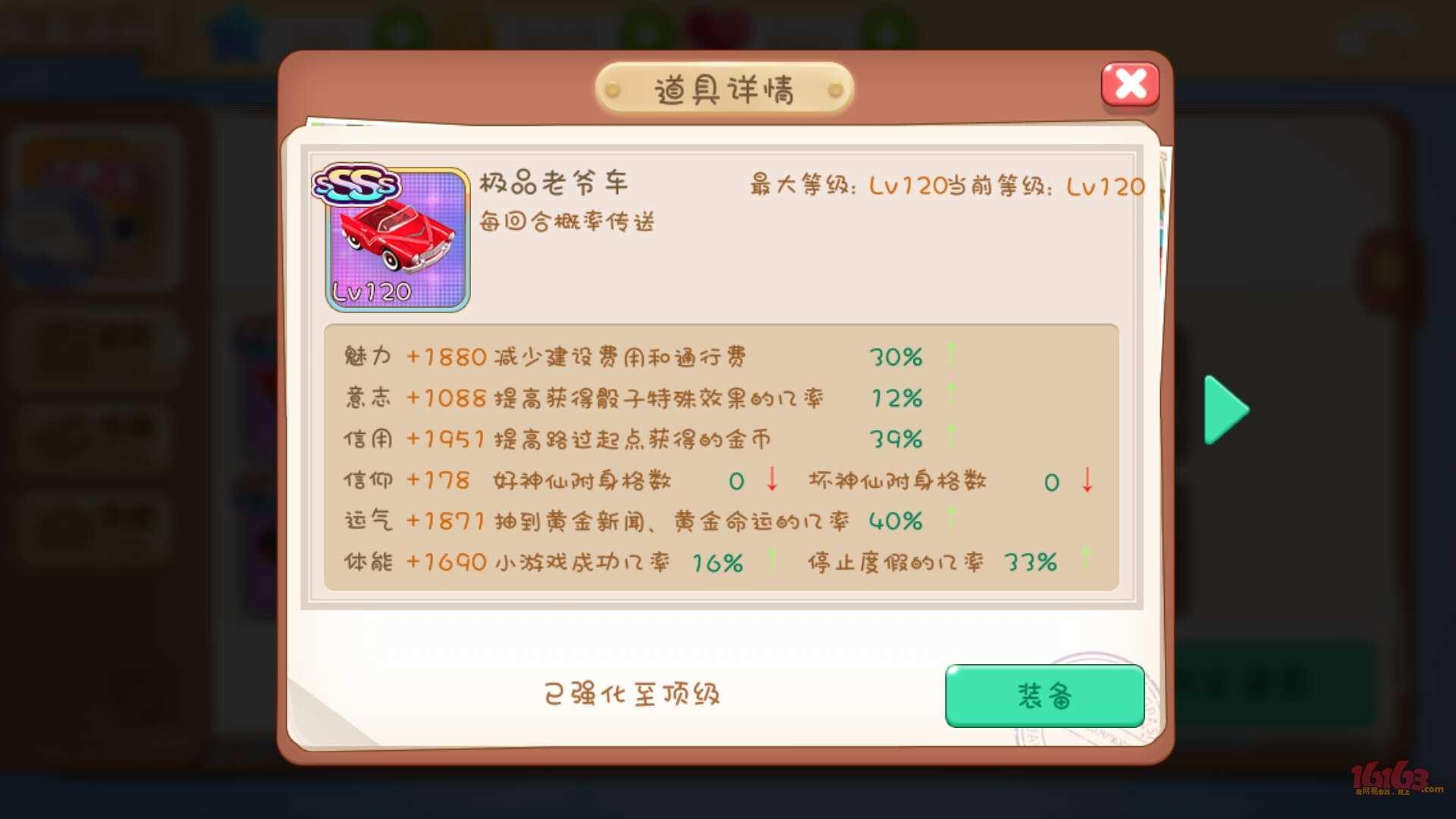 Screenshot_20180928-221224.jpg