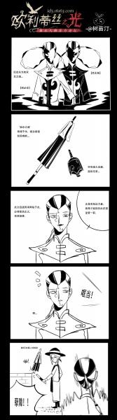 摄魂2.0