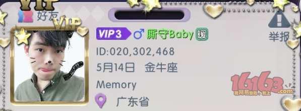 F7681B9E-E064-4A59-90DE-C0EC1307646A.jpeg