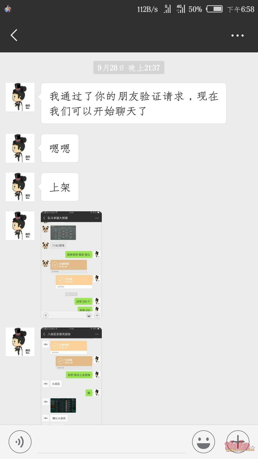 Screenshot_2018-10-08-18-58-32.png