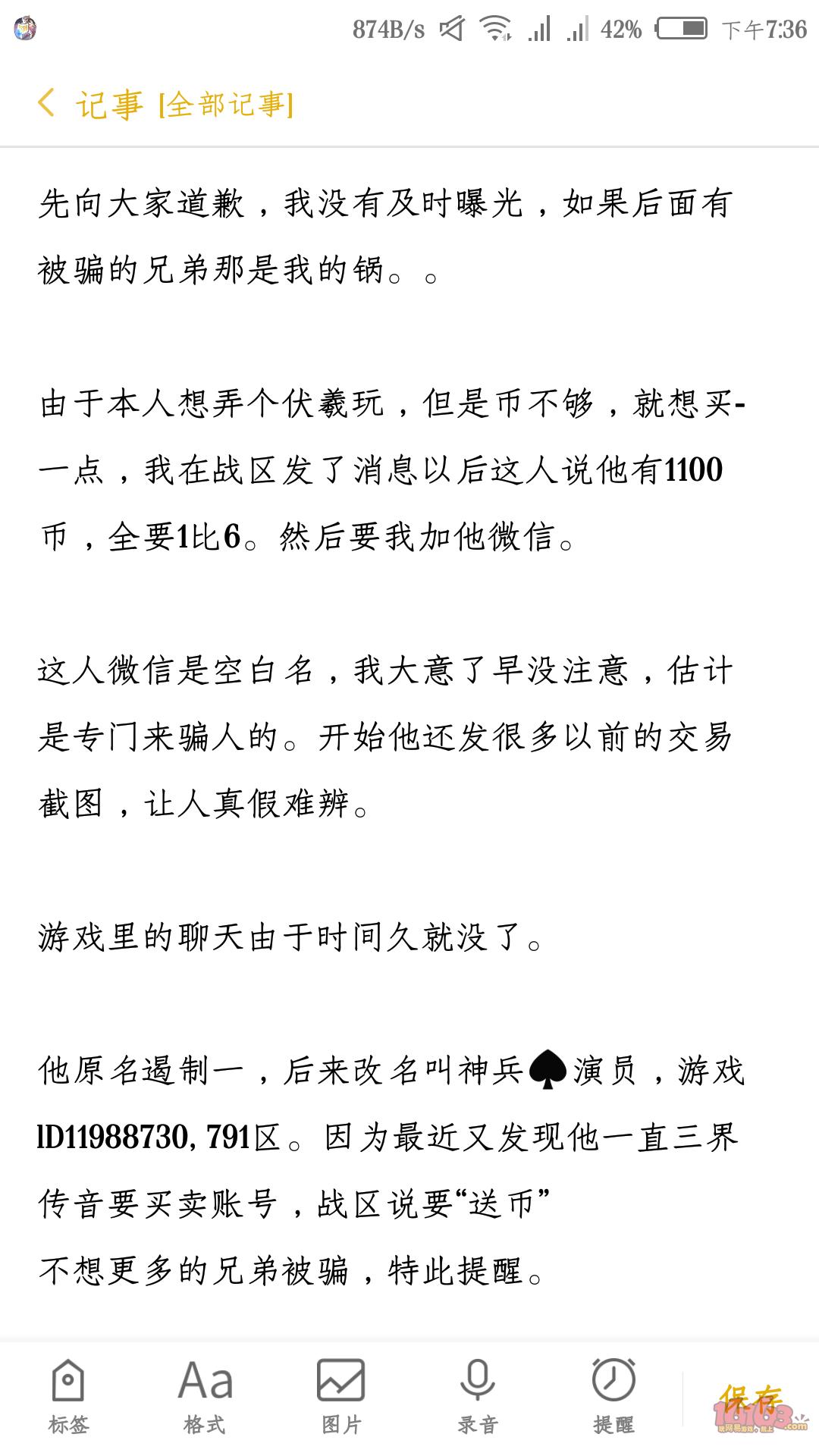 Screenshot_2018-10-08-19-36-58.png
