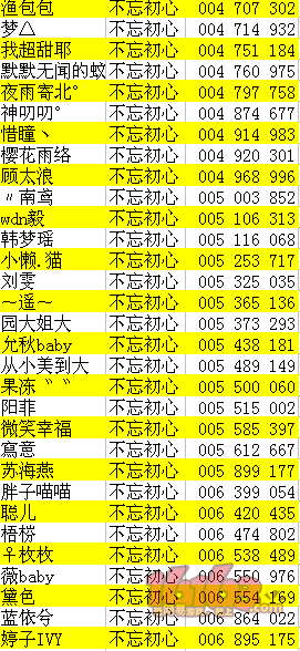 初心3.png