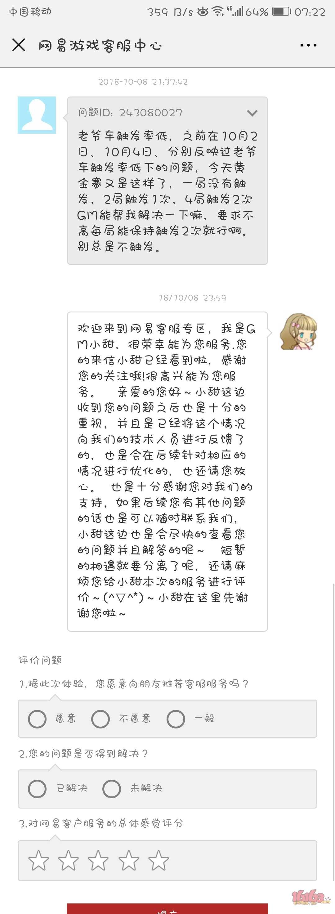 Screenshot_2018-10-09-07-22-51.jpg