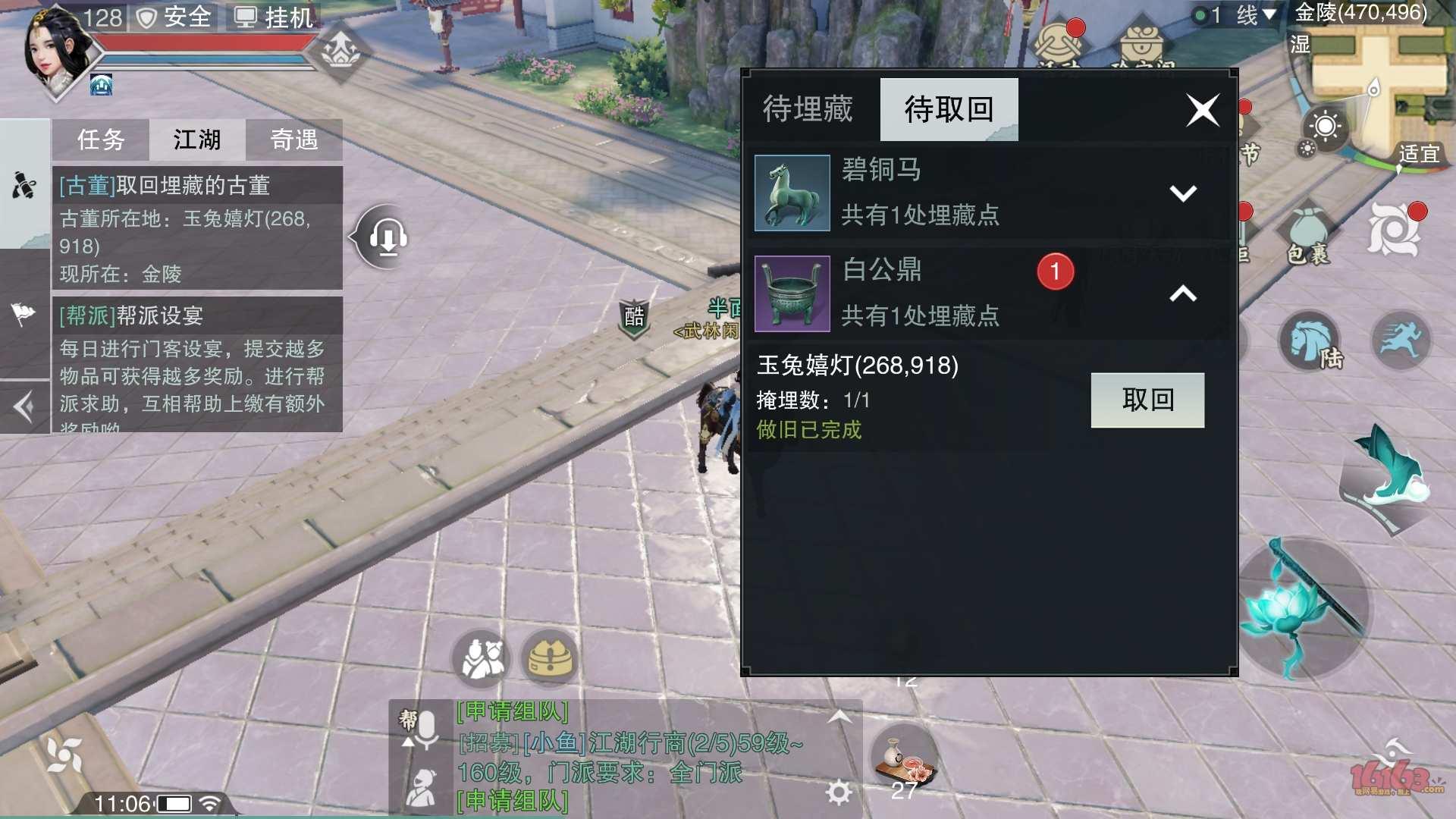 Screenshot_20181011-110607.jpg