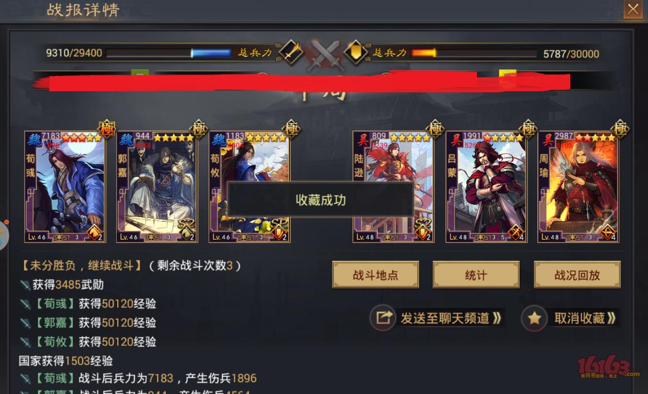 段誉嘟嘟.png