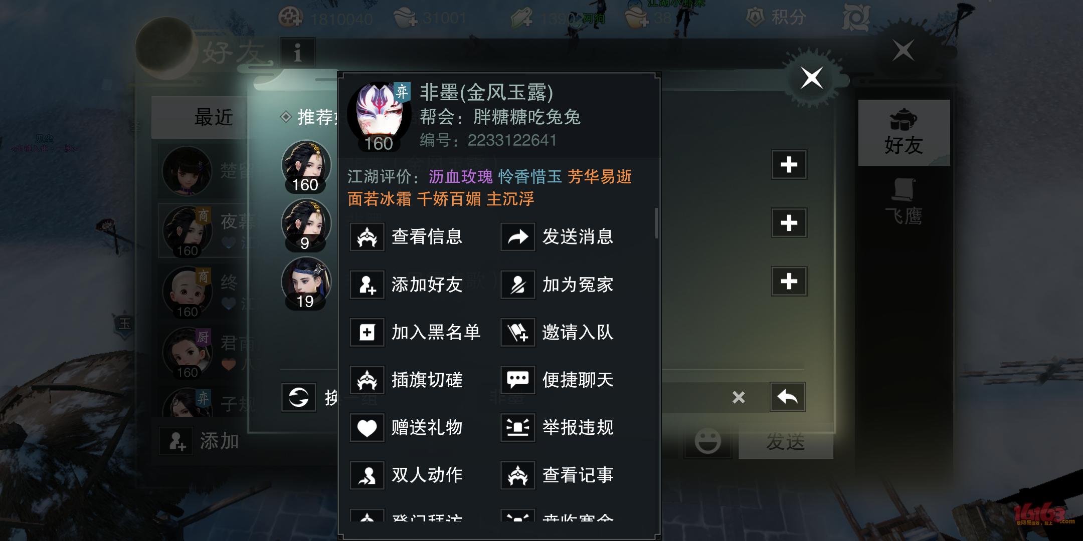 Screenshot_2018-10-12-09-16-27-51.png