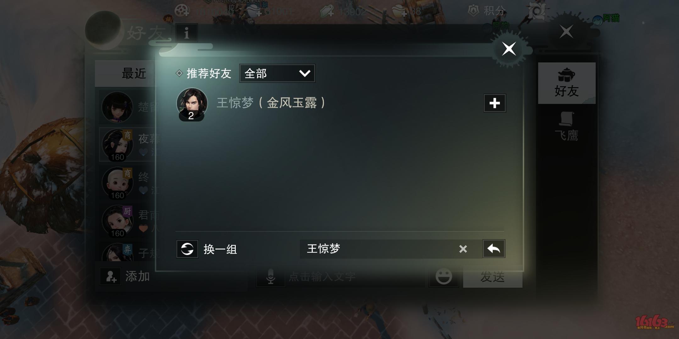 Screenshot_2018-10-12-09-36-46-98.png
