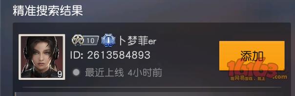 QQ图片20181013195804.png