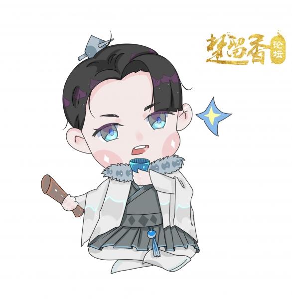 【江湖笔墨客】小道长    正太赛高!