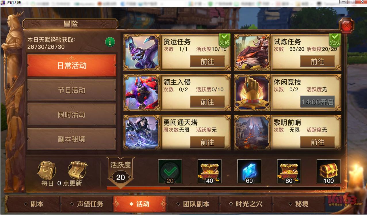 搜狗截图20181016114120.png