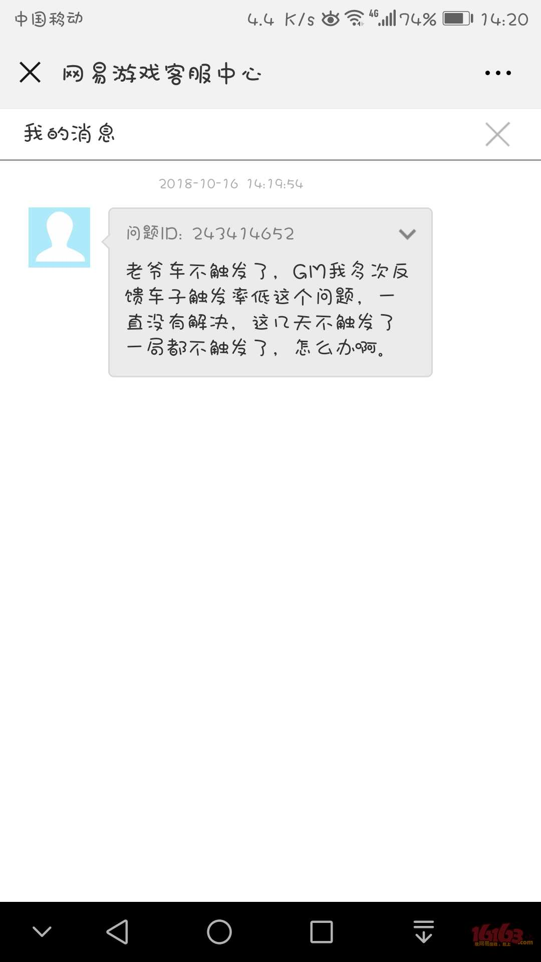 Screenshot_20181016-142023.jpg