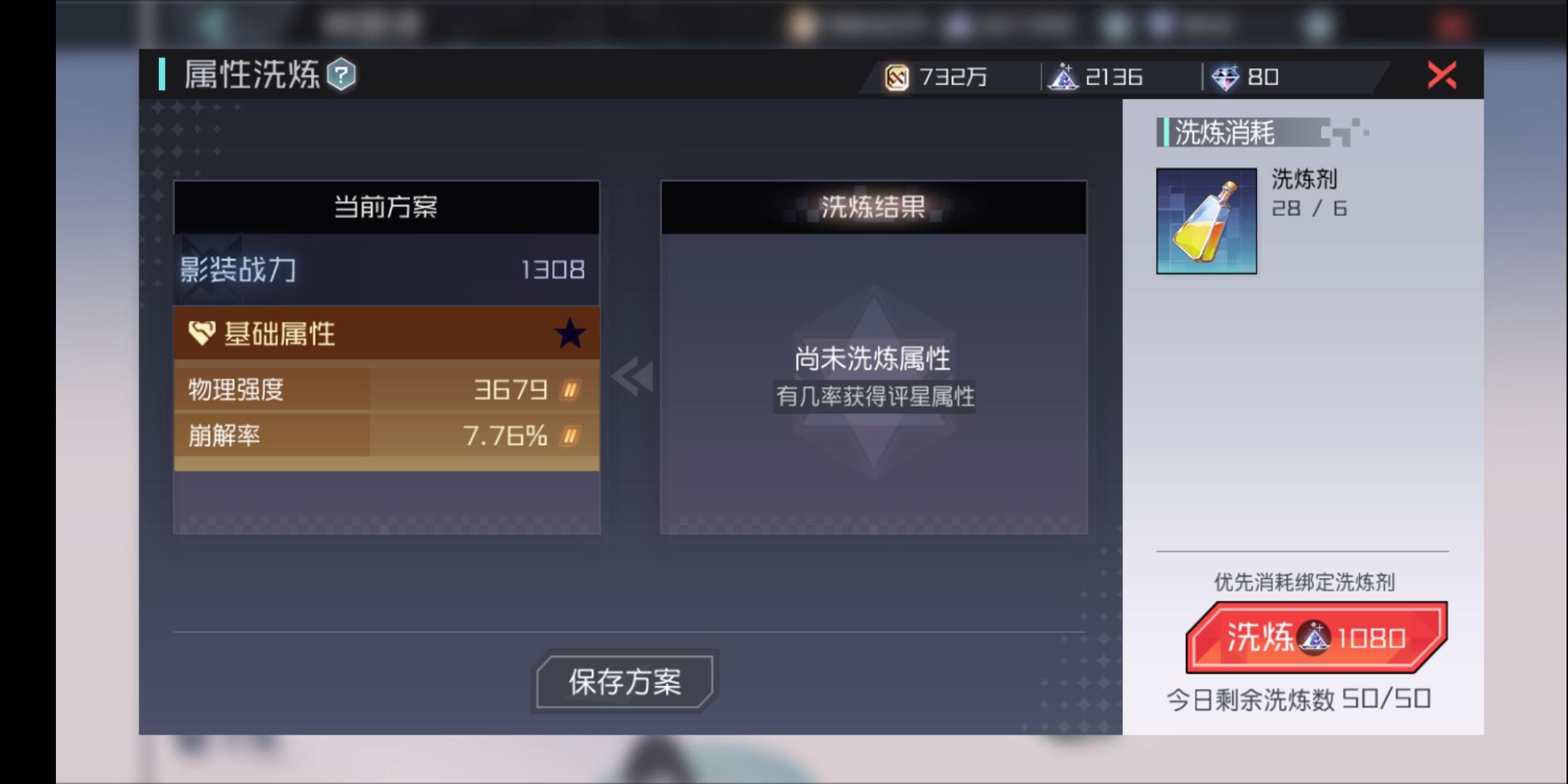 Screenshot_20181017-221336.jpg