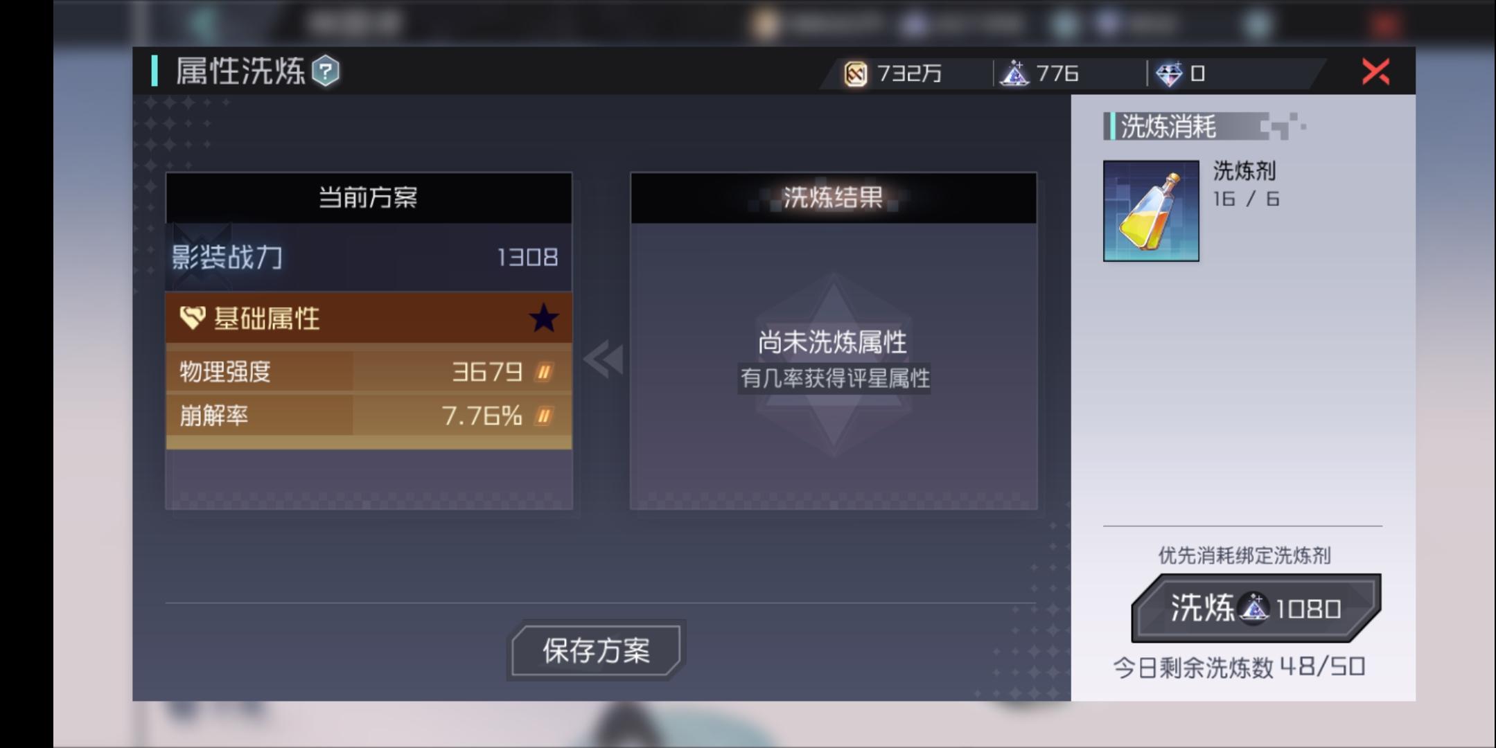 Screenshot_20181017-221531.jpg