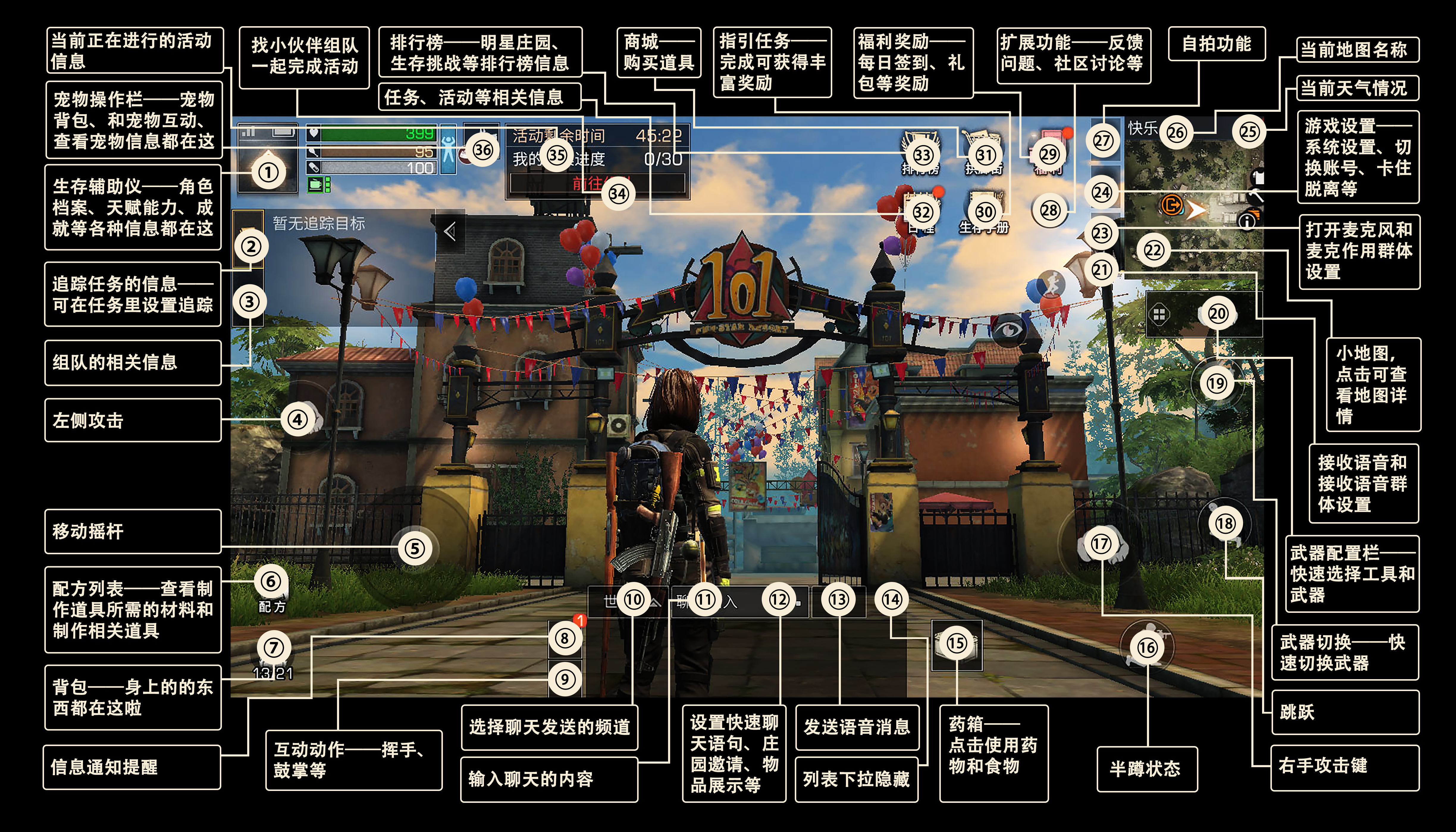 操作界面图V4.jpg