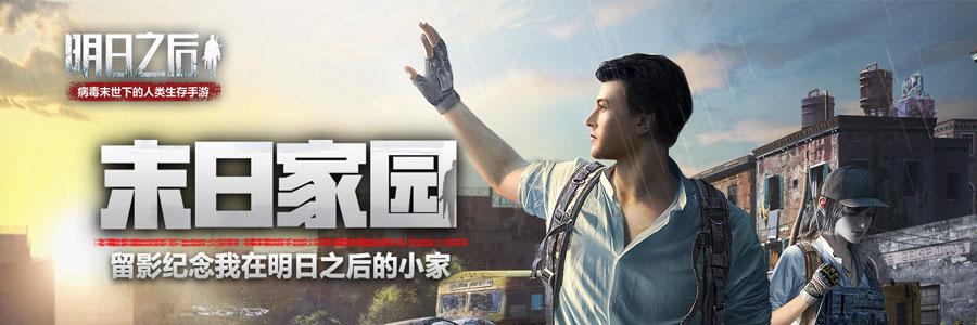 活动banner.jpg