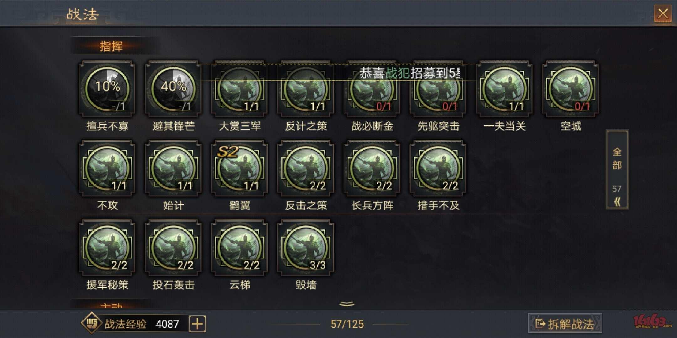 Screenshot_20181104-145243.jpg