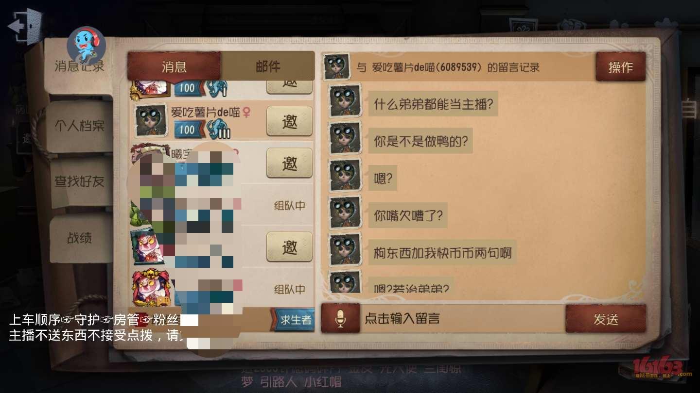1541399567993_bfef0afb-57f6-490c-b0e9-41839256772a_by_weibo_editor.jpg