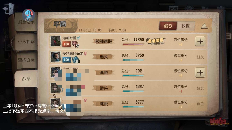 1541399568195_8bfc2461-b350-40bc-a63a-695bb99b1bf2_by_weibo_editor.jpg