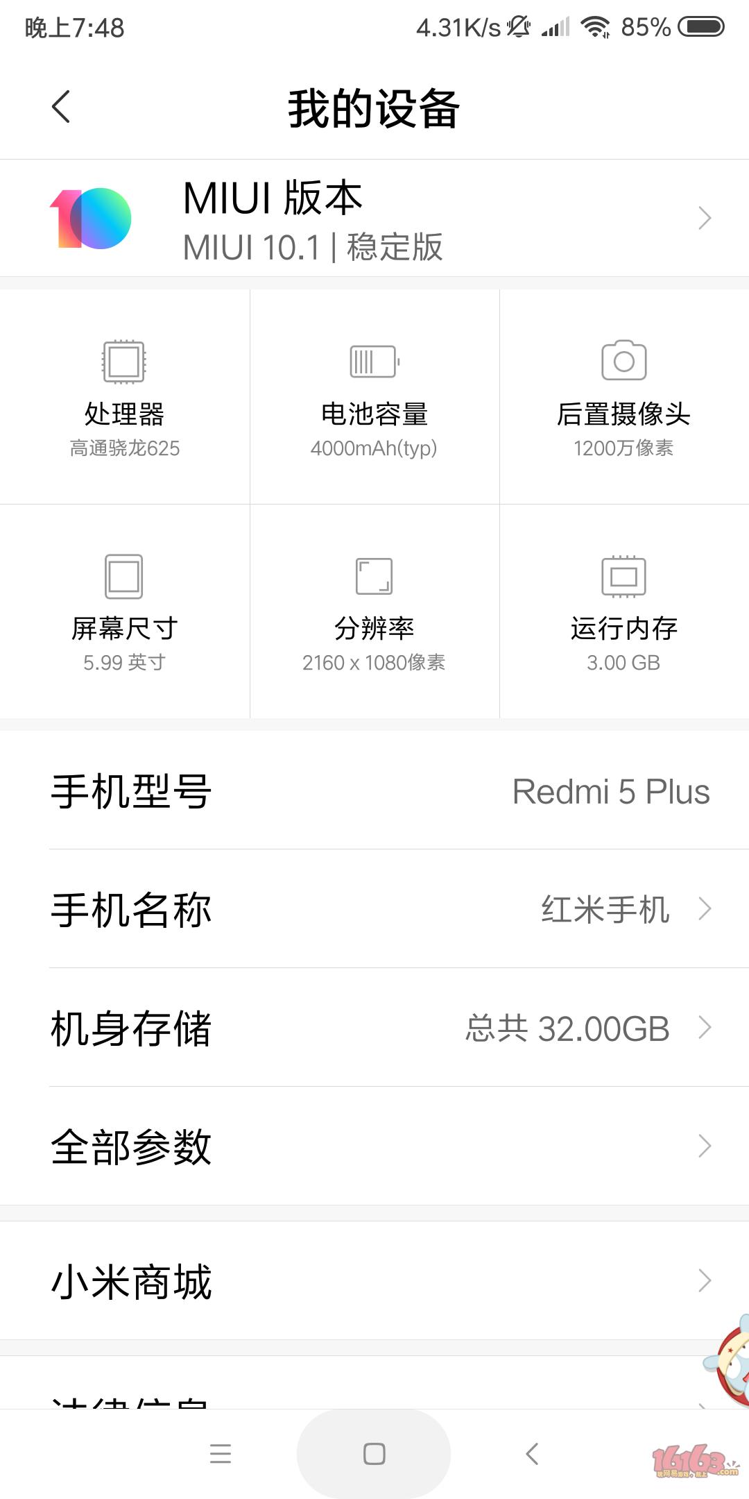 Screenshot_2018-11-06-19-48-11-324_com.android.settings.png