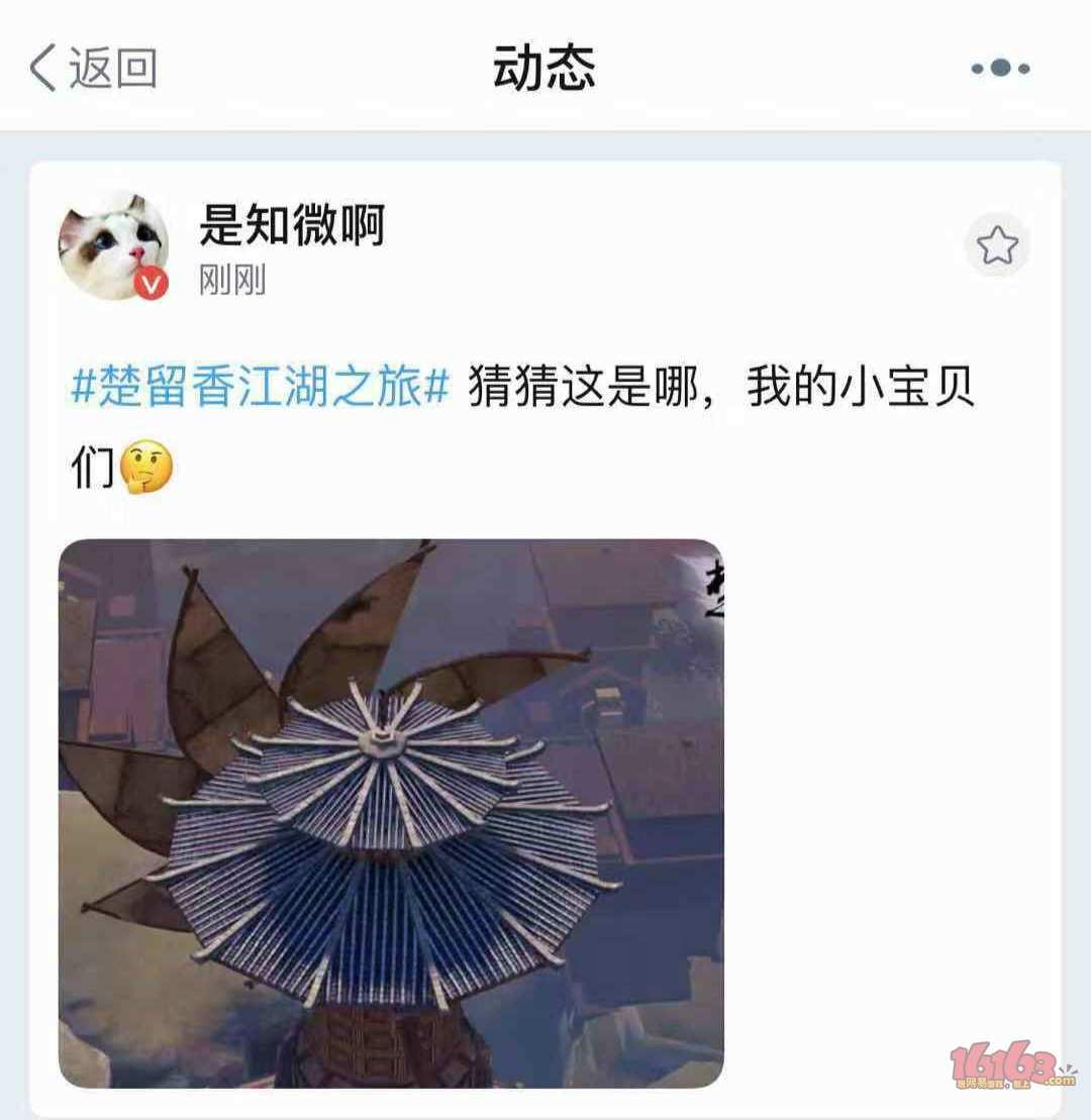 微信图片_20181107152156_meitu_2.jpg