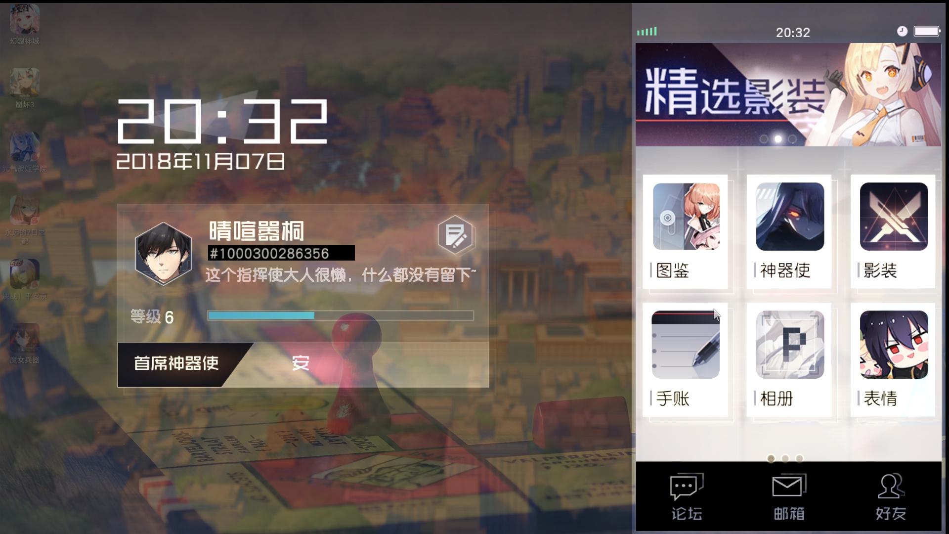 Screenshot_20181107-203323.jpg