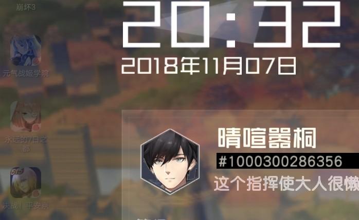 _20181107_203511.JPG