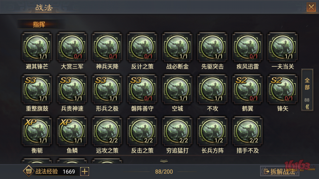 Screenshot_2018-11-09-12-43-39-346_com.tencent.tmgp.stzb.png