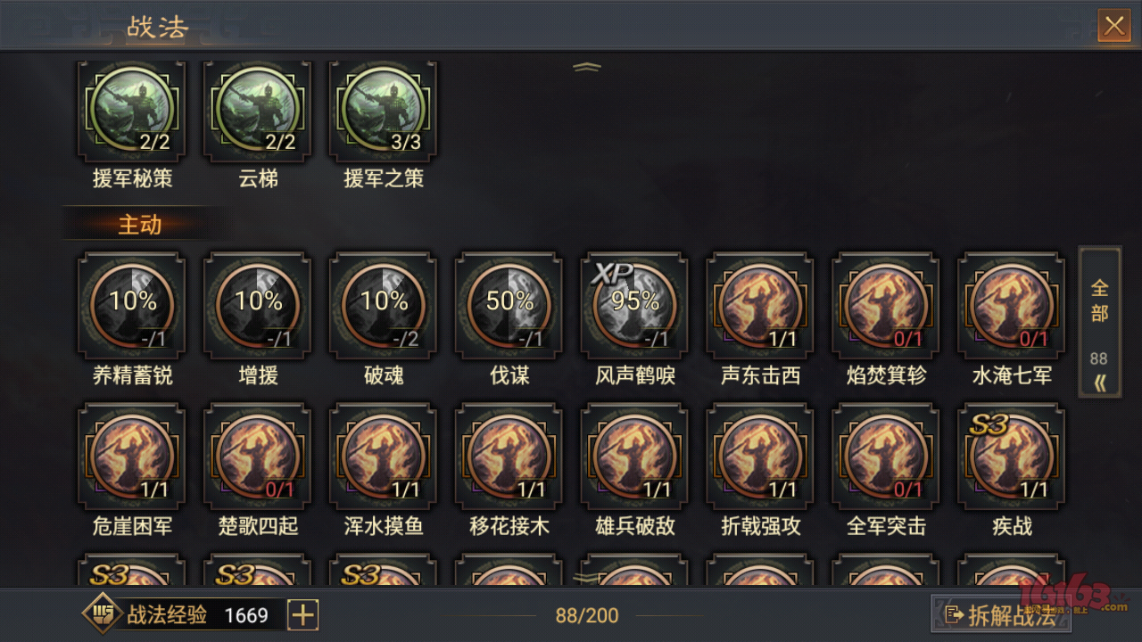 Screenshot_2018-11-09-12-43-50-527_com.tencent.tmgp.stzb.png