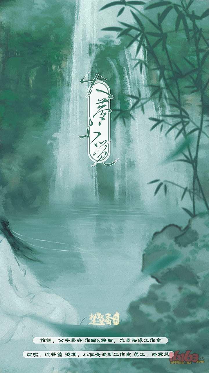 大梦不觉,修改版4.jpg