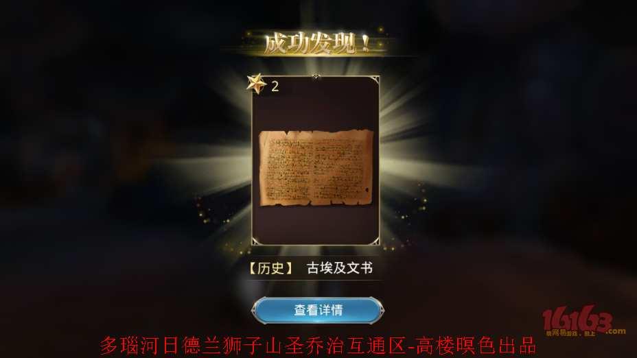 1、古埃及文书2.jpg