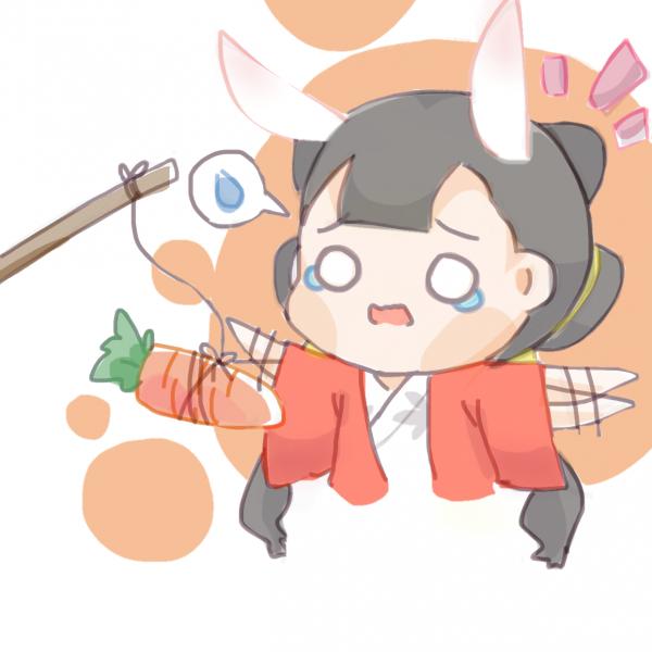 不要抢我萝卜啦~