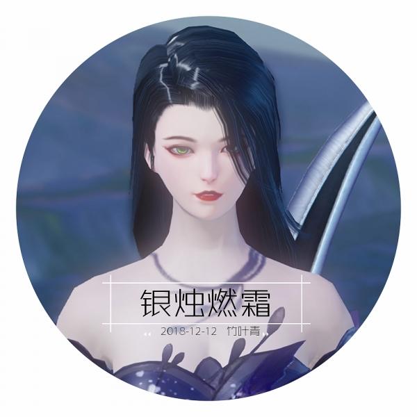 【捏脸名侠】竹叶青·成女