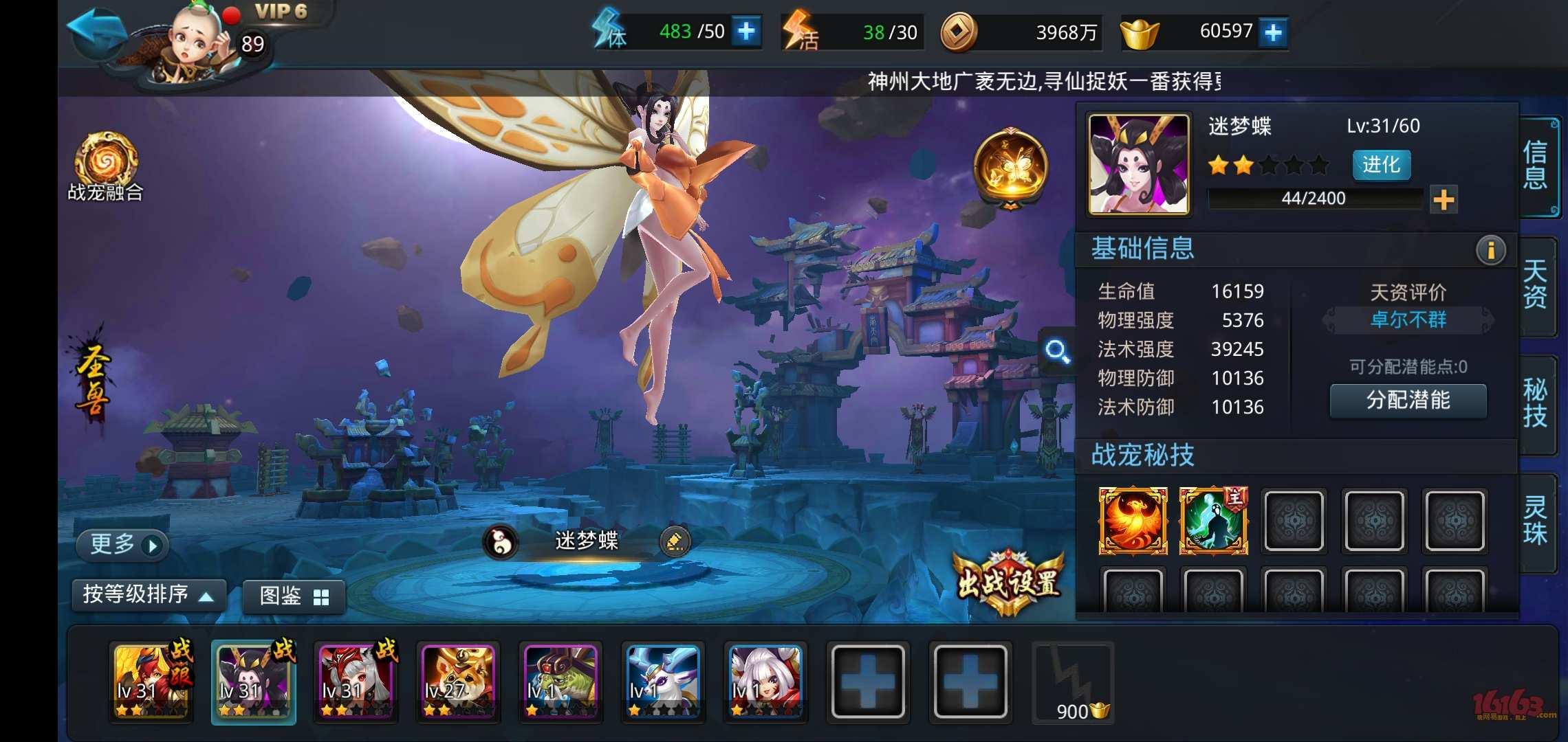 Screenshot_20181219_110741.jpg