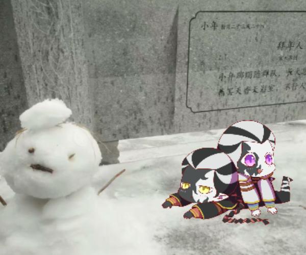 主题:下雪啦昵称:木青家的兔纸