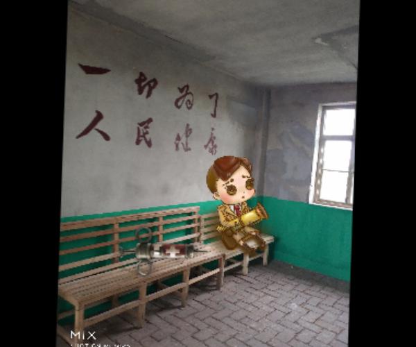 主题:知青空军去医院昵称:GJ杰芯
