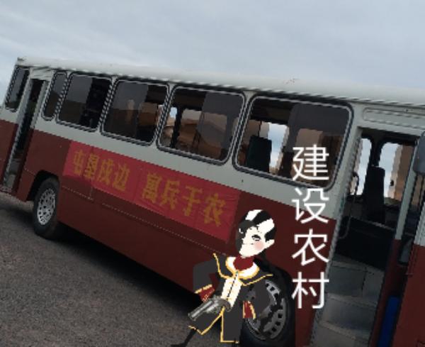 主题:知青小黑建设农村昵称:GJ杰芯