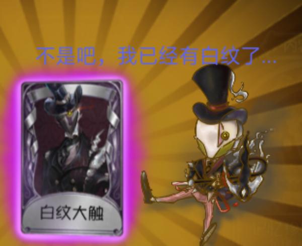 主题:欧皇杰克昵称:z欧源z
