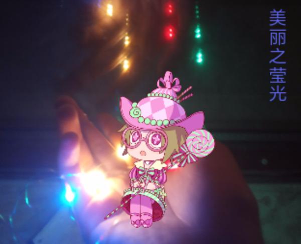 主题:灯光与蛋糕昵称:名为桃花