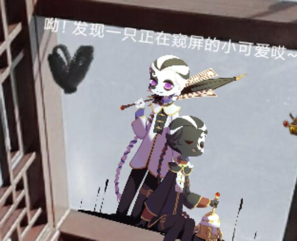 主题:盯~~~【虚拟现实】昵称:奶盖烨烨