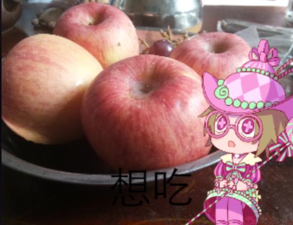 主题:想吃苹果的盲女昵称:清色糖果
