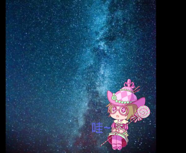 主题:银河中的海伦娜昵称:飞翔滴小猫