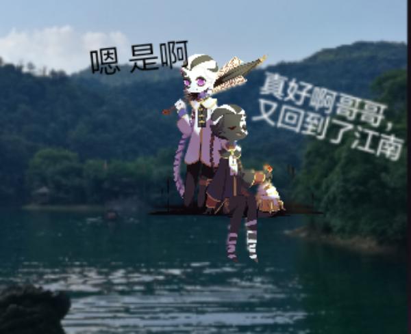 主题:冮南·游湖相见昵称:牧唯