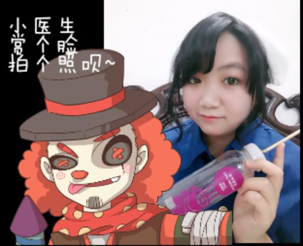 主题:三次元小医生遇见二次元小丑昵称:萌神kk苗